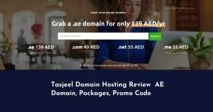 Tasjeel Domain Hosting Review AE Domain, Packages, Tasjeel Offers